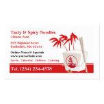 Asian Restaurant Business Card