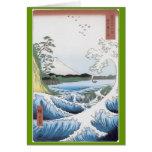 Asian Splendor Greeting Card