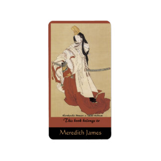 Asian  Sword Fighter Bookplate Label
