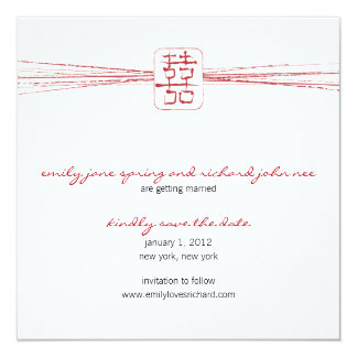 Asian Symbol Double Happiness Wedding Card