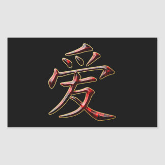 Asian Symbol for Love - ver 2 - Black Background Rectangular Sticker