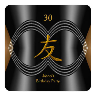 Asian Symbol Friend Black Gold Birthday Party Card
