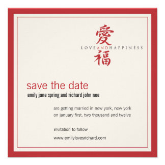 Asian Symbol Love and Happiness Wedding Announcement