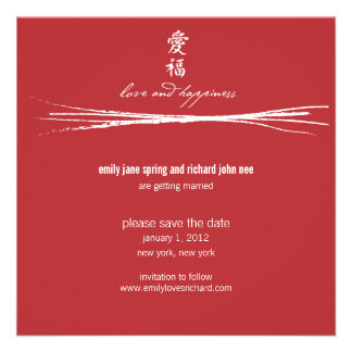 Asian Symbol Love and Happiness Wedding Personalized Invites