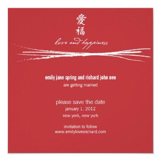 Asian Symbol Love and Happiness Wedding Invitation
