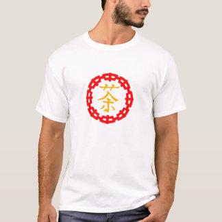 Asian Tea Symbol, Circular Red Dragon Symbol T-Shirt