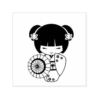 Asian Umbrella Girl in Kimono Color Me Self-inking Stamp
