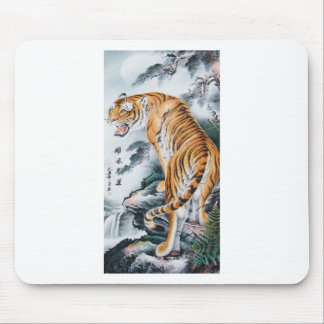 Asian Watercolor Tiger Art Mouse Pad