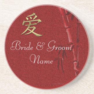 Asian Wedding Party Coasters Wedding Reception