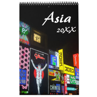 asian world calendar