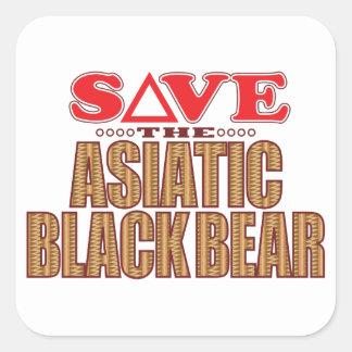 Asiatic Bear Save Square Sticker