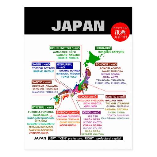 Asiento de la prefectura japonés; ruegue para tarjetas postales
