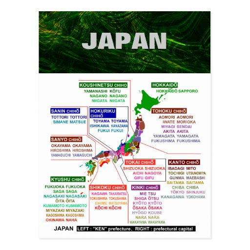 Asiento de la prefectura japonés tarjeta postal