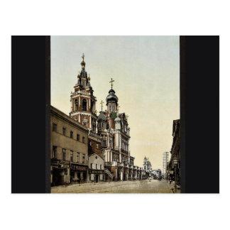 Askold's Tomb, Kiev, Russia, (i.e., Ukraine) class Postcard