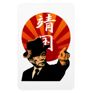 Aso Japan 2 Magnets