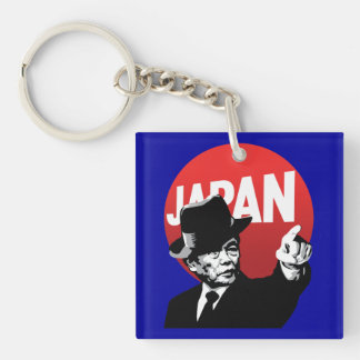 Aso Japan Keychain