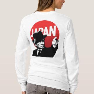 Aso Japan T-Shirt