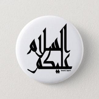Assalam Alaikum Button