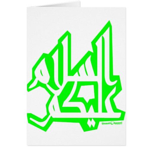 Assalam Alaikum Cards