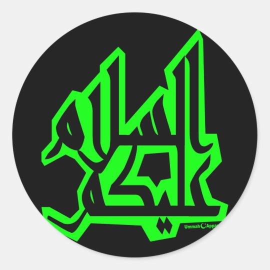 Assalam Alaikum Classic Round Sticker