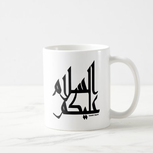 Assalam Alaikum Coffee Mug