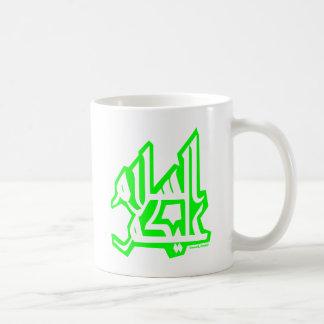 Assalam Alaikum Coffee Mug