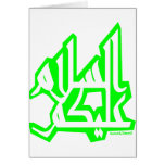 Assalam Alaikum Felicitaciones