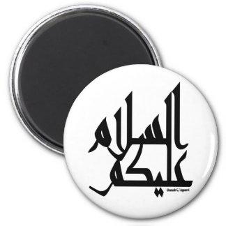 Assalam Alaikum Fridge Magnet
