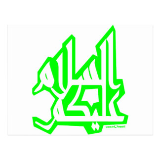 Assalam Alaikum Postcard