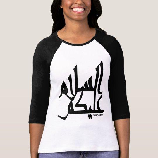 Assalam Alaikum T-Shirt