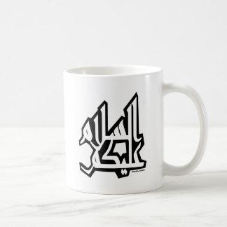 Assalam Alaikum Taza Básica Blanca