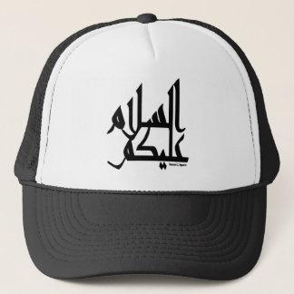 Assalam Alaikum Trucker Hat