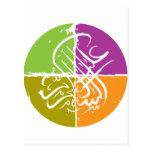 Assalamu 'alaikum - Arabic calligraphy Postcards