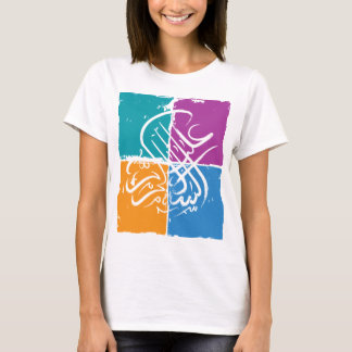 Arabic T Shirts Shirt Designs Zazzle