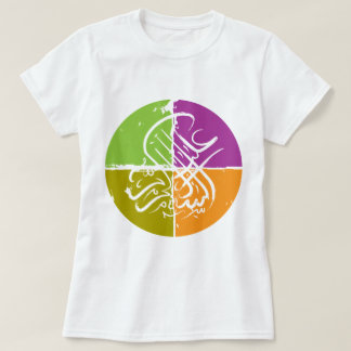 Assalamu 'alaikum - Arabic calligraphy T-Shirt