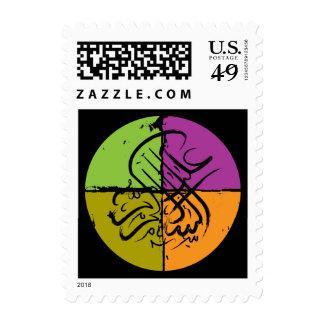 Assalamu alaykum stamp