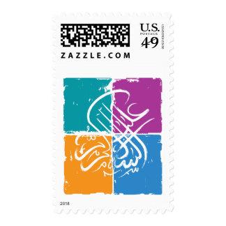 Assalamu alaykum postage