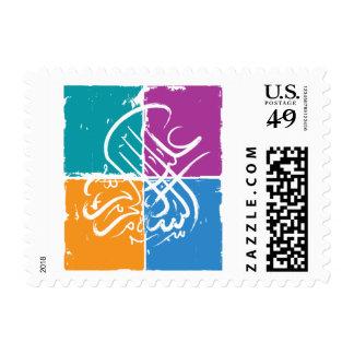 Assalamu alaykum postage stamps