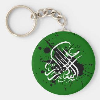 Assalamualaikum Key Chain
