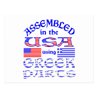 Assembled in USA Using Greek Parts Postcard