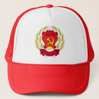 ASSR of the Volga Germans (1924 - 1941) Trucker Hat