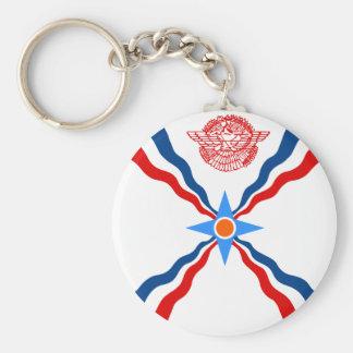 Assyria, Democratic Republic of the Congo Keychain