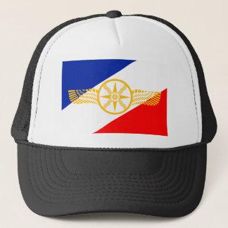 Assyrian Flag, Chaldean Flag, Syriac Flag (Union) Trucker Hat