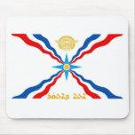 ASSYRIAN FLAG MOUSE MATS