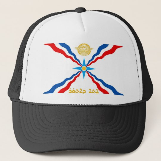 ASSYRIAN FLAG TRUCKER HAT