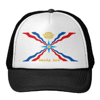 ASSYRIAN FLAG TRUCKER HAT