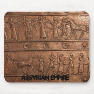 Assyrian Gate Mouse Pad