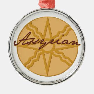 Assyrian Metal Ornament