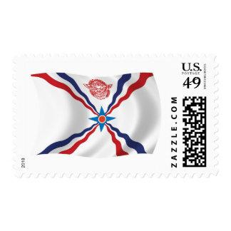 Assyrian Nation Flag Stamps