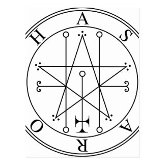 Astaroth Simbol Postcard